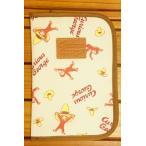 アイプランニング母子手帳ケース(マルチケース)おさるのジョージK-9864