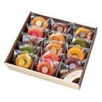 内祝い カリーノ(カムカンパニー)カラフル焼ドーナツ詰合せ(15個)