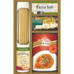 内祝い ボーノ・ターボラ 化学調味料無添加ソースで食べるスパゲティセット