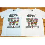 ナカタ BANDAI BROOTS 仮面ライダーベルトプリントbyPansonWorks(集合)半袖TシャツTR9091 100cm-120cm