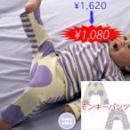モンキーパンツ ロングパンツ ユニセックス 男の子(60cm 70cm 80cm)送料無料  ドット ボーダー babysoko(ベビーソーコ)ドットとボーダーのパンツ-GG