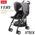 【Aprica☆2014新製品】雑誌「VERY」とのコラボモデル