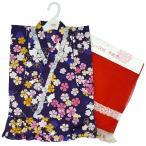 浴衣ドレス キッズ (110cm/5〜6才)(紺紫) 1127A-2