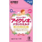 アイクレオ バランスミルク スティックタイプ 粉ミルク