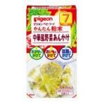ベビータウンで買える「ピジョン かんたん粉末(あんかけ・ソースタイプ) 中華風野菜あんかけ 7ヶ月頃〜 13459 (離乳食・ベビーフード・pigeon)」の画像です。価格は203円になります。