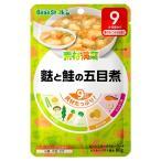 ビーンスターク ベビーフード 素材満菜 麩と白身魚の五目煮 9か月ごろからの離乳食 K0B9