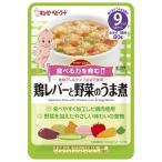 キユーピー QP HA-21 鶏レバーと野菜のうま煮 80g
