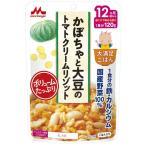 森永乳業 大満足ごはん かぼちゃと大豆のトマトクリームリゾット G-12 12ヵ月頃からの離乳食 (ベビーフード)