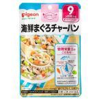 ピジョン 食育レシピ 海鮮まぐろチャーハン 80g
