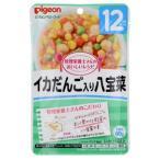 ピジョン 管理栄養士さんのおいしいレシピ イカだんご入り八宝菜 12ヶ月〜 13329 離乳食・ベビーフード
