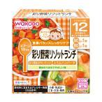 和光堂ベビーフード 栄養マルシェ 彩り野菜リゾットランチ(新) R77 12か月/1歳ごろからの離乳食
