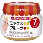 キューピーベビーフード瓶詰 ミックスフルーツ70g C-75 7ヶ月頃からの離乳食 アレルギー特定原材料7品目不使用
