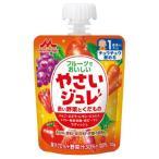 森永乳業 フルーツでおいしい やさいジュレ 赤い野菜とくだもの 1歳頃〜