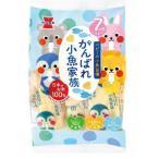 がんばれ小魚家族 51g (ベビーおやつ 赤ちゃんのおせんべい) 岩塚製菓