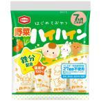 野菜ハイハイン 53g 亀田製菓 赤ちゃんのおせんべい