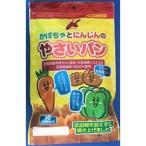 かぼちゃとにんじんのやさいパン 45g×12袋入り(1ケース) 便利なチャック付き カネ増製菓 4901359312249