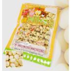 国産卵黄かぼちゃボーロ 78g×12個入り(1ケース) 岩本製菓 4970014150182