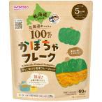 和光堂 北海道シリーズ かぼちゃフレーク 60g 5か月ごろからの離乳食 (赤ちゃん・ベビーフード)