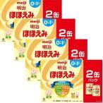 明治 ほほえみ 大缶800g×2缶パック 0カ月からの粉ミルク
