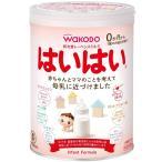 和光堂 新レーベンスミルク はいはい 810g 0ヵ月からの粉ミルク