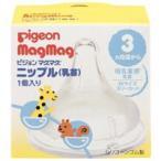 マグマグベビーカップ用 Mサイズ(スリーカット) pigeon