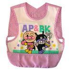 アンパンマン ベビー食事用エプロン 袖なし IA8261/ピンク (ナカタ/バンダイ)