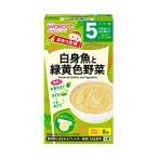 和光堂 手作り応援 白身魚と緑黄色野菜 5か月頃から幼児期まで FC11 (WAKODO離乳食・5ヶ月・粉末ベビーフード) 4987244170453