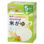 和光堂 手作り応援 コシヒカリの米がゆ 5か月頃から幼児期まで FC1 (WAKODO離乳食・5ヶ月・粉末ベビーフード) 4987244170354