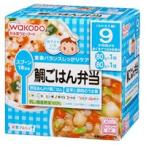 和光堂ベビーフード 栄養マルシェ 鯛ごはん弁当(新) R42 9か月ごろからの離乳食 4987244179081