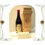 赤ワイン、1999年 アマローネ デッラ ヴァルポリチェッラ クラシコ、コスタセラ、ディ・オ・チ、マッジ、#2017-07