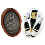 ドイツワイン3本組甘口アウスレーゼ白ワインセット:高級編 (蓋図柄:太陽とぶどう)