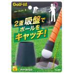 ゴルフ ラウンド用品  ボール収集 グリップエンド装着用 ライト G-397 パターフレンド2