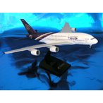 SKYMARKS 1/200 タイ国際航空 A380-800 HS-TUA