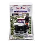 【エアレーター】 KeepAlive/キープアライブ KA500-ORIGINAL