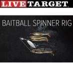 ライブターゲット ベイトボールスピナーリグ 1/2oz Mサイズ LIVE TARGET BATBALL SPINNER RIG【メール便不可】