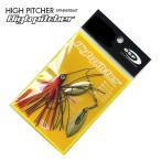 オーエスピー ハイピッチャー ダブルウィロー 3/8oz 【1】 OSP High Pitcher