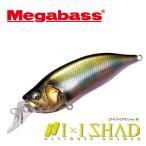 【予約受付中】 メガバス アイバイアイシャッド TYPE-R Megabass IXI SHAD  【1】