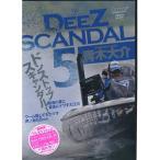 【メール便可】【DVD】内外出版 ディーズスキャンダル 5 青木大介 DEEZ SCANDAL
