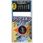 ガマカツ Gコアジスキンサビキクリア夜光MIX5本SS203 3 0.6