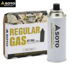 ソト レギュラーガス ST-7001 3本セット CB缶 SOTO