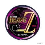 ダイワ モンスターブレイブZ 400m 14lb ・ 16lb DAIWA Monster BRAVE Z [メール便不可]