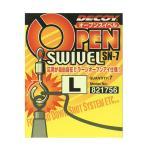 【メール便可】DECOY デコイ オープンスイベルアイ SN-7