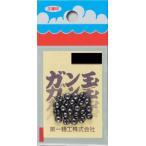 ガン玉50円 6号