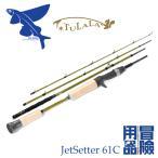 ジェットスロウ × ツララ ジェットセッター 61C JetSlow × TULALA  JetSetter