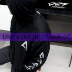 DRT フーディパーカー モードA DRT HOODIE mode-A