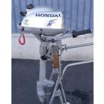 【中古品】ホンダ 4ストローク 2馬力 船外機 BF2D HONDA 【0000165】【お買上金額に関わらず別途送料8640円】