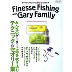 【BOOK】つり人社 フィネスフィッシングウイズゲーリーファミリー Finesse Fishing With Gary Family