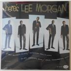 Lee Morgan リー・モーガン/here's Lee Morgan(LP)