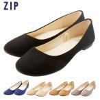 ショッピングパンプス パンプス 痛くない 歩きやすい ローヒール 黒 ぺたんこ フラット プレーンパンプス フラット  フラットシューズ アーモンドトゥ 靴