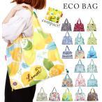エコバッグ おしゃれ 折りたたみ デザイナーズジャパン かわいい コンパクト 軽量 軽い マイバッグ ショッピングバッグ 大きい エコバック 折り畳み